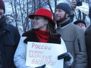 zdorovye_vybory-bc306