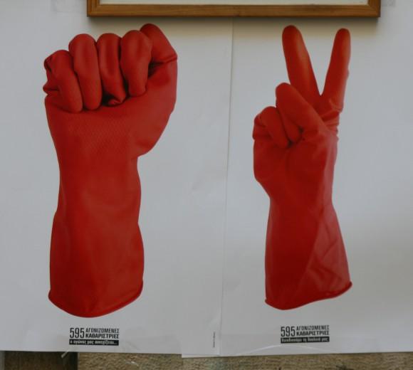 Les gants de la lutte  © Carsten Schulze